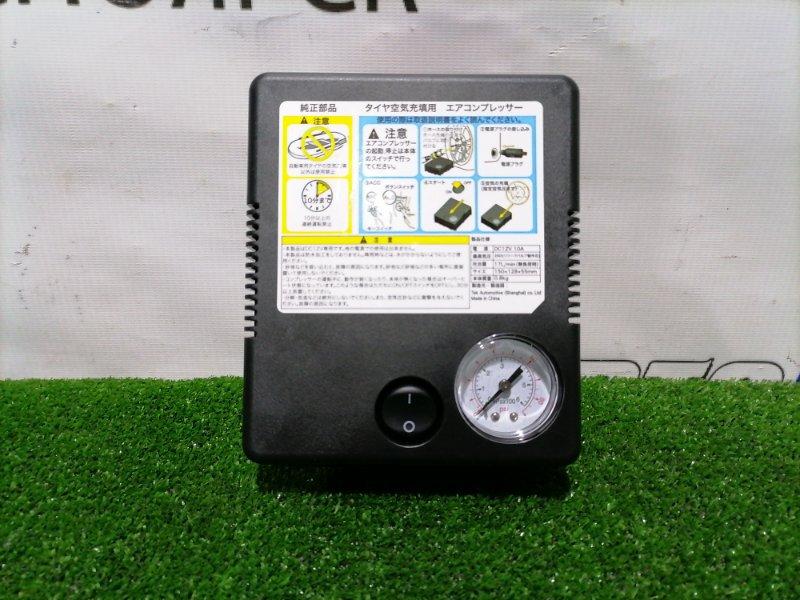 Компрессор автомобильный Toyota штатный, питание от гнезда прикуривателя /DC=12V, 10A/, 150
