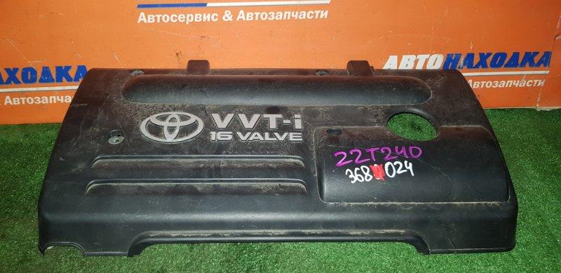 Крышка гбц Toyota Allion ZZT240 1ZZ-FE 2001 декоративная