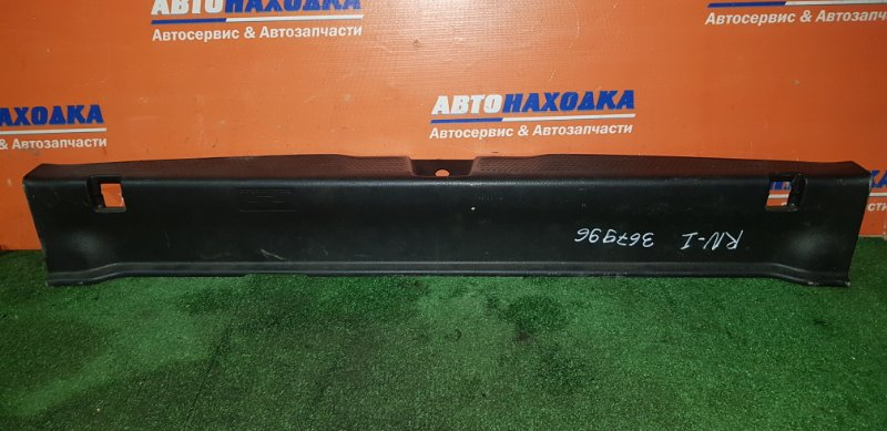 Накладка багажника Honda Stream RN1 D17A 2000 задняя под 5-ю дверь