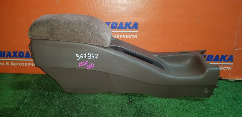 Бардачок Toyota Corolla AE110 5A-FE 1995