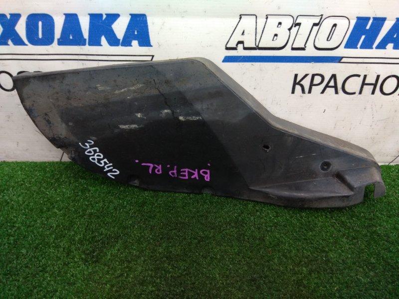Подкрылок Mazda Axela BKEP LF-VE 2003 задний левый задний левый, хэтч=седан