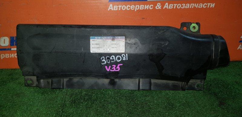 Воздухозаборник Nissan Skyline V35 VQ25DD 2001