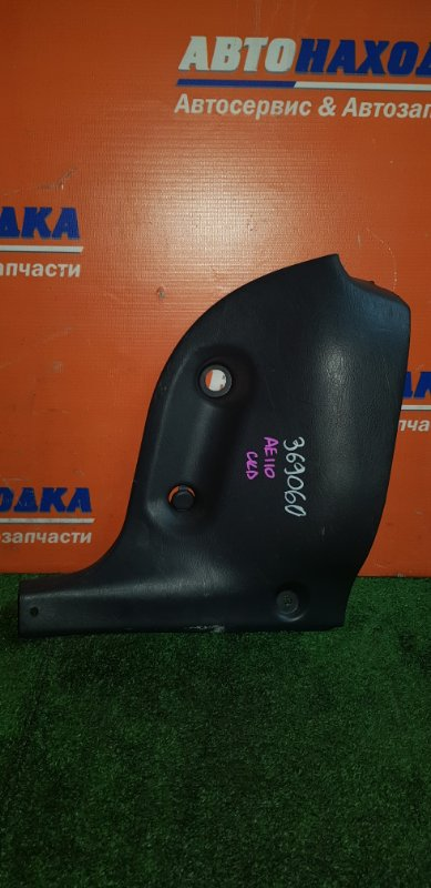 Обшивка багажника Toyota Corolla AE110 5A-FE 1995 задняя левая закрывает фонарь задний
