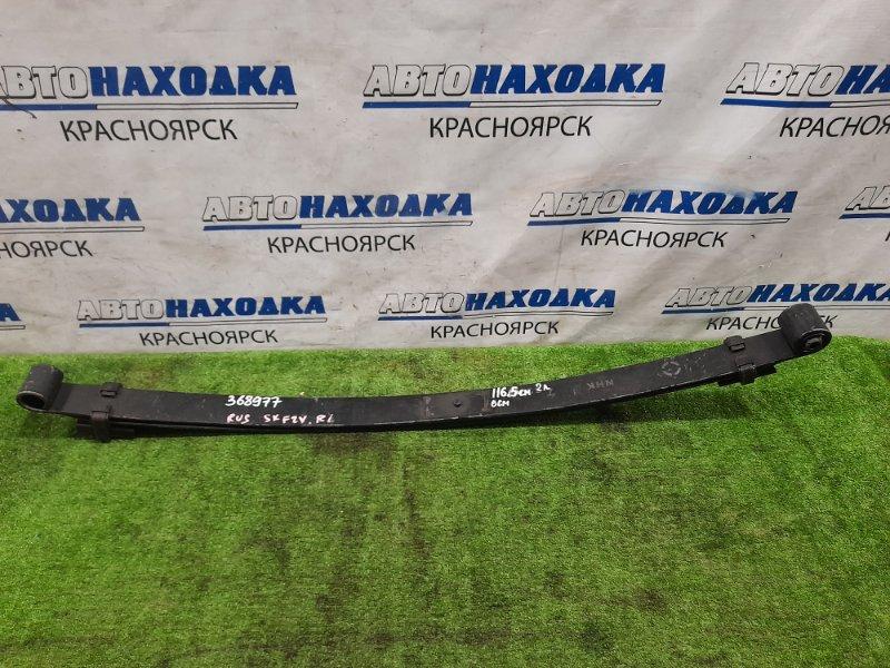Рессора Mazda Bongo SKF2V RF-T 1999 задняя 2-х листовая, с односкатного моста, длинна 1165 мм. по