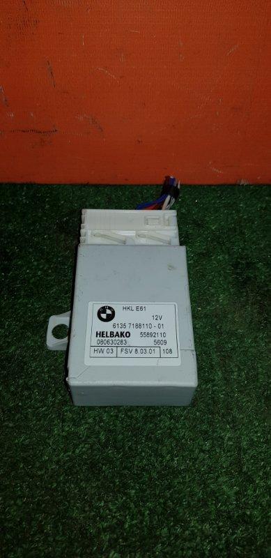 Блок управления Bmw 750I E65 N62B48B 03.2008 блок доводчика багажника