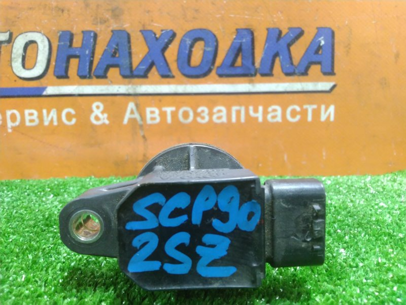Катушка зажигания Toyota Vitz SCP90 2SZ-FE 90919 02240