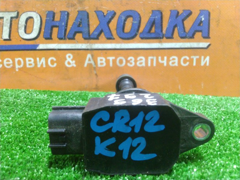 Катушка зажигания Nissan March AK12 CR12DE 05.2009 22448-AX001