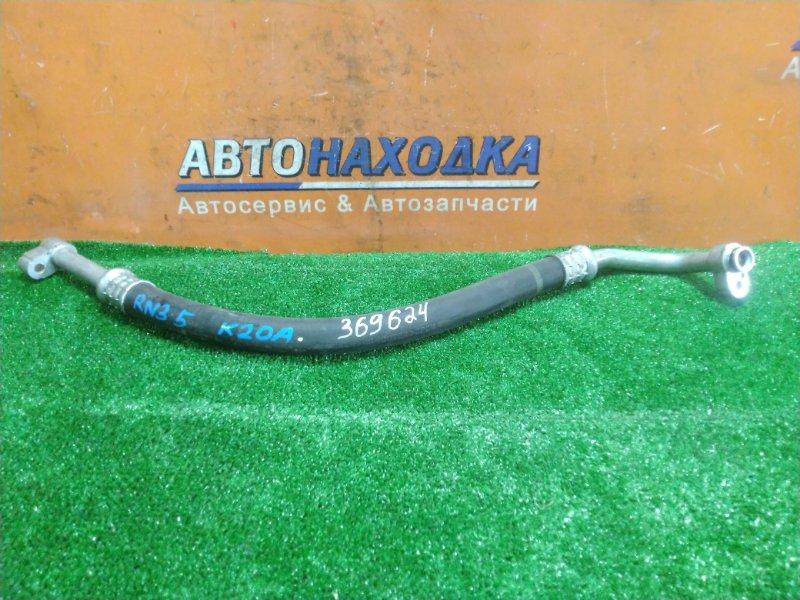 Трубка кондиционера Honda Stream RN3 K20A 2002