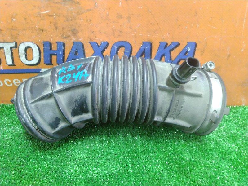 Патрубок воздушного фильтра Honda Odyssey RB1 K24A 2008