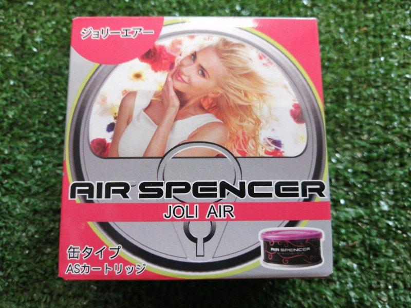 Ароматизатор воздуха A100 Меловой JOLI AIR / воздушная сладость