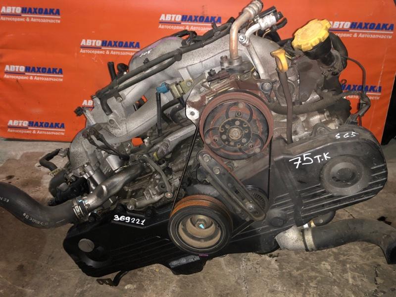 Двигатель Subaru Forester SG5 EJ202 2005 С809024 ХТС EJ202 С809024 75т.км частично без навесного Гарантия
