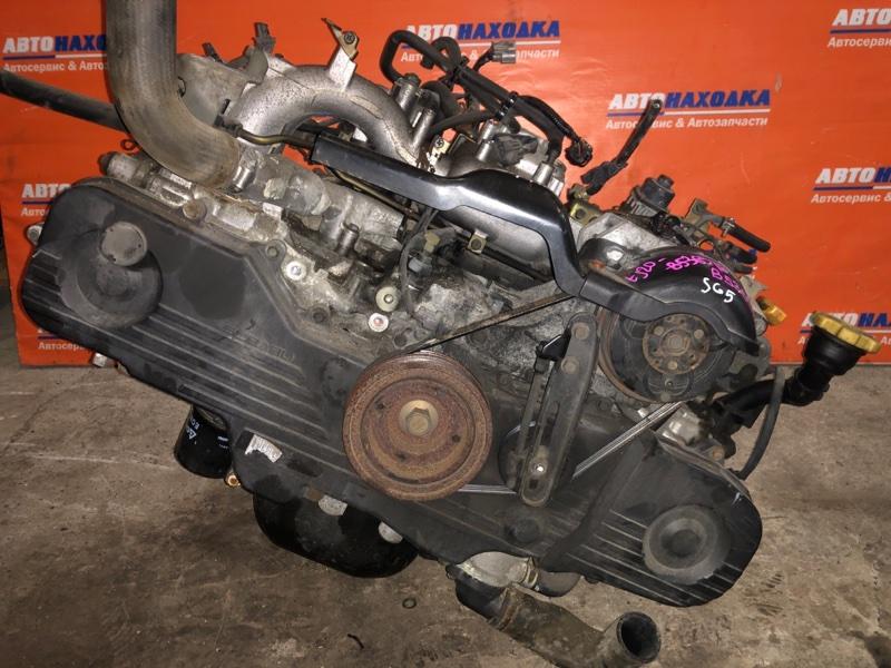Двигатель Subaru Forester SG5 EJ20 2002 В536916 ХТС EJ202 В536916 64т.км частично без навесного Гарантия