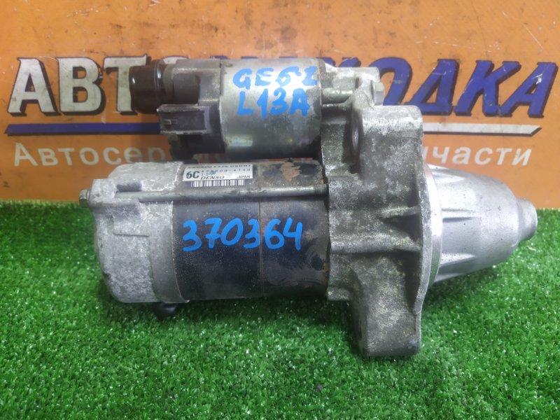 Стартер Honda Fit GE6 L13A 2010 428000-4740
