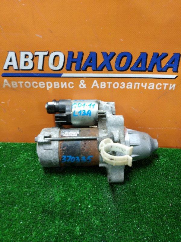 Стартер Honda Fit GD1 L13A 2006 428000-3390