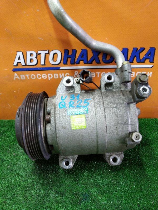 Компрессор кондиционера Nissan Presage U31 QR25 92600-CN00A