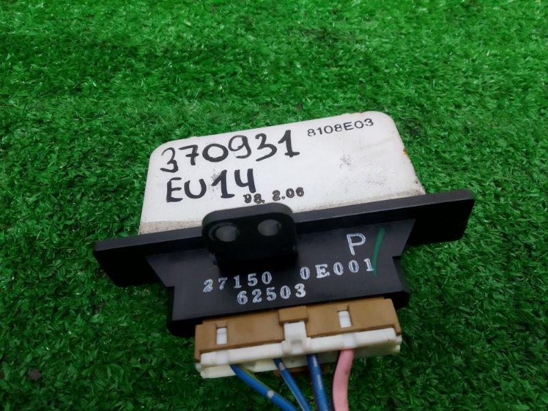 Реостат печки Nissan Bluebird EU14 SR18DE 1996 4 контакта, с фишкой