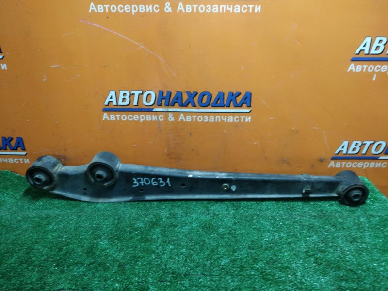 Рычаг Suzuki Swift HT51S M13A 03.2004 задний ПРОДОЛЬНАЯ сайленблоки в трещинах