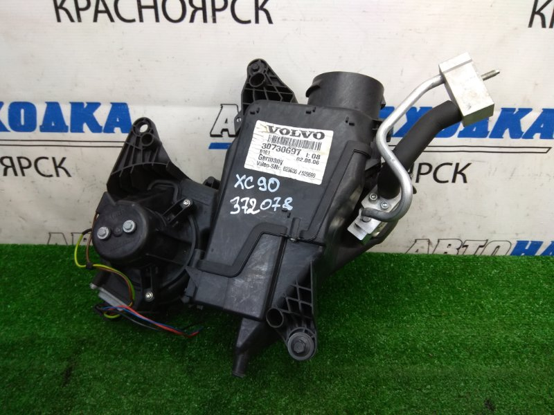 Радиатор печки Volvo Xc90 C_95 B6324S 2006 задний задняя печка в сборе: корпус, мотор, радиатор,