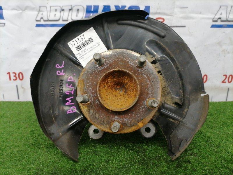 Ступица Mazda Axela BM2FP SH-VPTS 2013 задняя правая задняя, без диска и суппорта. Датчик ABS обрезан