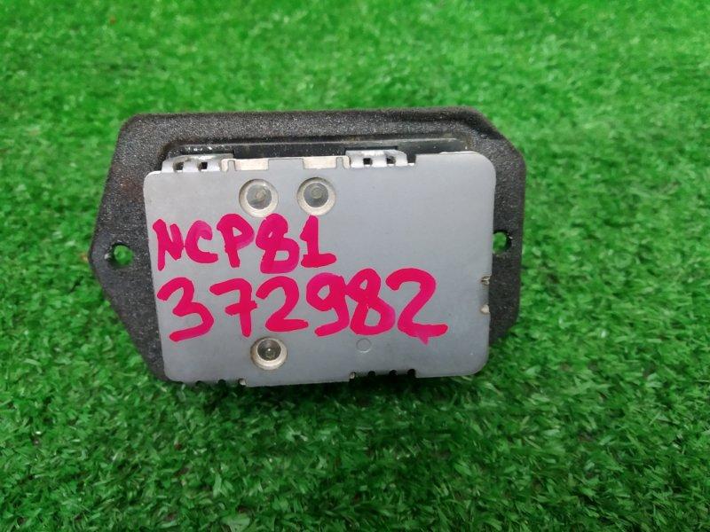 Реостат печки Toyota Sienta NCP81G 1NZ-FE 2006 4 контакта