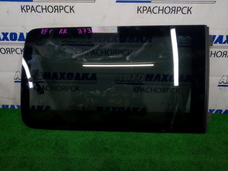 Стекло собачника Honda Stepwgn RF1 B20B 1999 заднее правое Правое, откидное, заводская тонировка.