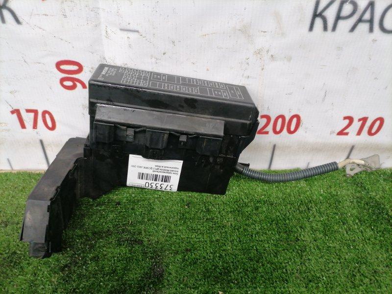 Блок предохранителей Nissan Primera QP12 QG18DE 2002 подкапотный, в сборе.