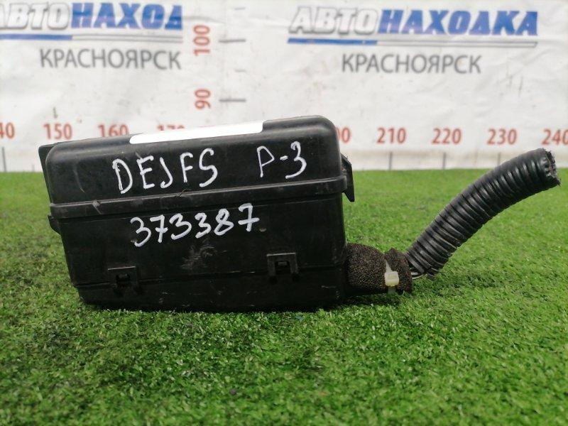 Блок предохранителей Mazda Demio DEJFS P3-VPS 2011 подкапотный, в сборе. Малый.