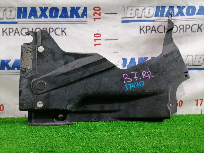 Защита Audi A4 B7 BWE 2004 задняя правая 8E0825216T Защита днища, задняя правая