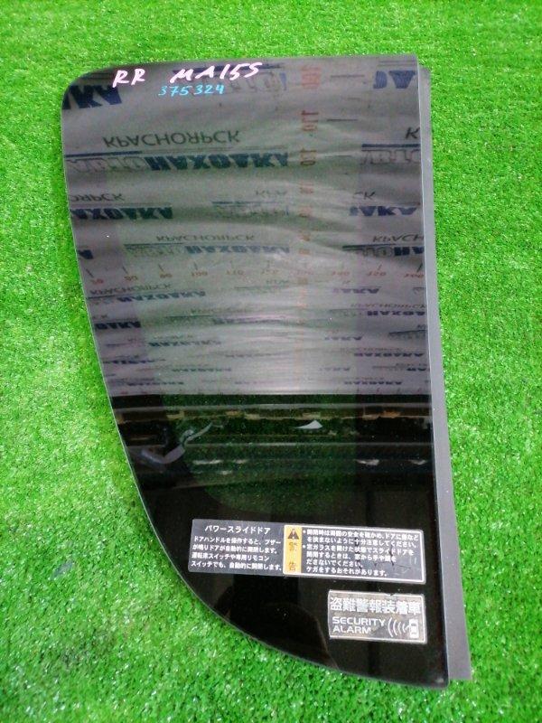 Стекло собачника Suzuki Solio MA15S K12B 2010 заднее правое Заднее правое, с заводской тонировкой