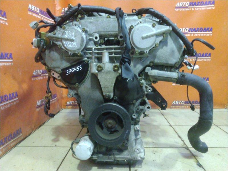 Двигатель Nissan Teana J31 VQ23DE 03.2004 039374A 75 Т.КМ. ГОЛЫЙ БЕЗ НАВЕСНОГО