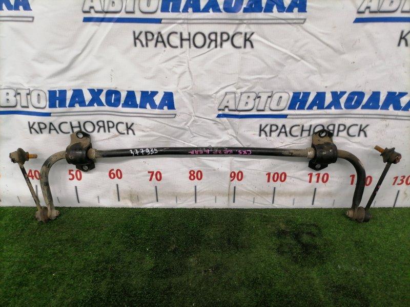 Стабилизатор Mazda Cx-5 KE2FW SH-VPTS 2012 задний Задний, с линками, втулками и скобами.