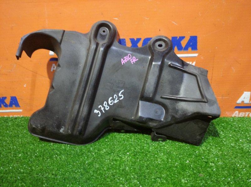 Защита двс Nissan Cube AZ10 CGA3DE 1998 передняя правая боковая