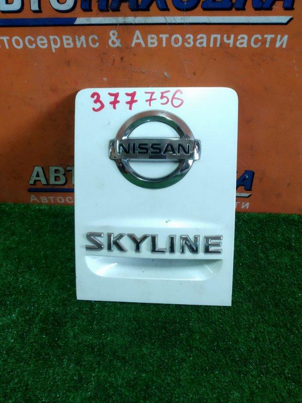 Накладка багажника Nissan Skyline V35 VQ25DE