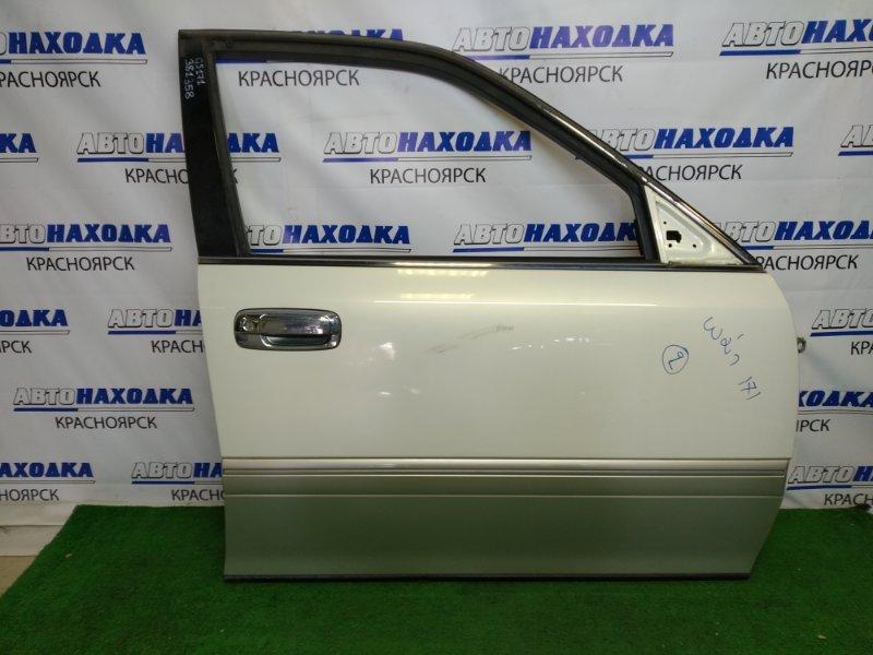 Дверь Toyota Crown GS171 1G-FE 1999 передняя правая передняя правая, белый перламутр, дефект хрома,