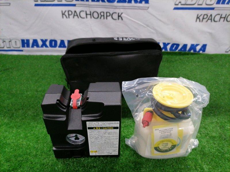 Компрессор автомобильный Bmw Питание от гнезда прикуривателя /DC=12V, 10A, 150 х 138 х 70mm,