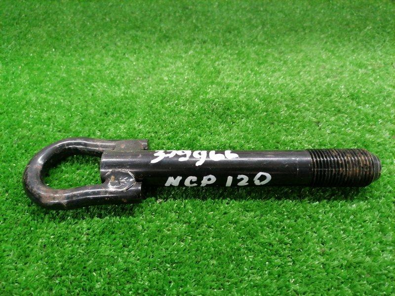 Буксировочный крюк Toyota Ractis NCP120 1NZ-FE 2010
