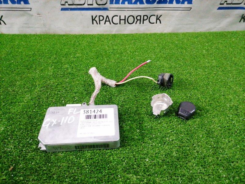 Блок розжига ксенона Toyota Mark Ii Blit GX110W 1G-FE 2002 85967-51020 D2R/D2S, 35W, 12V, дефект провода на