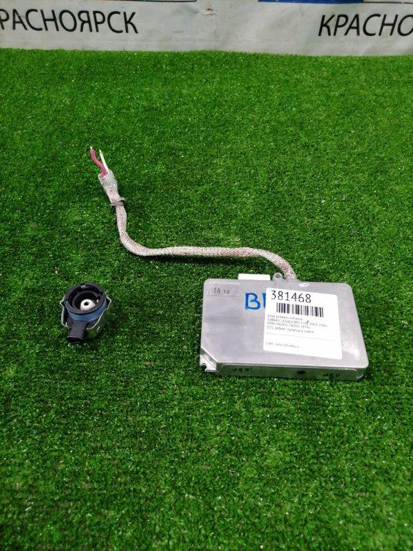 Блок розжига ксенона Subaru Legacy BP5 EJ20 2003 84965AG000 D2S, дефект провода к лампе.
