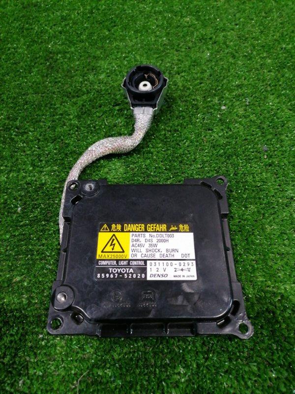 Блок розжига ксенона Toyota Mark X GRX121 3GR-FSE 2004 85967-52020 D4R/D4S 35W