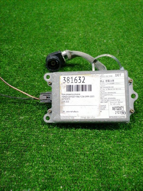 Блок розжига ксенона Honda Odyssey RA6 F23A 1999 X6T02871 D2R, D2S