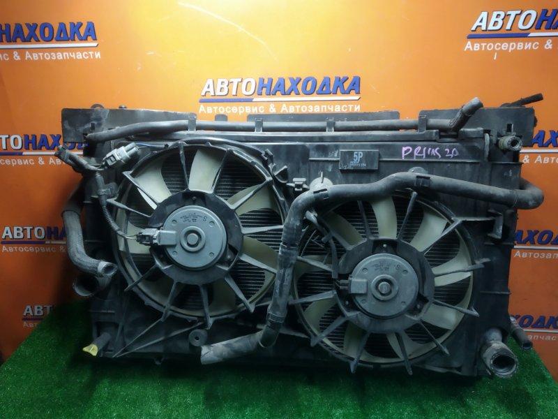 Радиатор двигателя Toyota Prius ZVW30 2ZR-FXE +РАДИАТОР КОНДИЦИОНЕРА 88460-47150