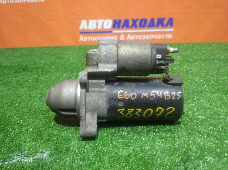 Стартер Bmw 525I E60 M54B25 2003
