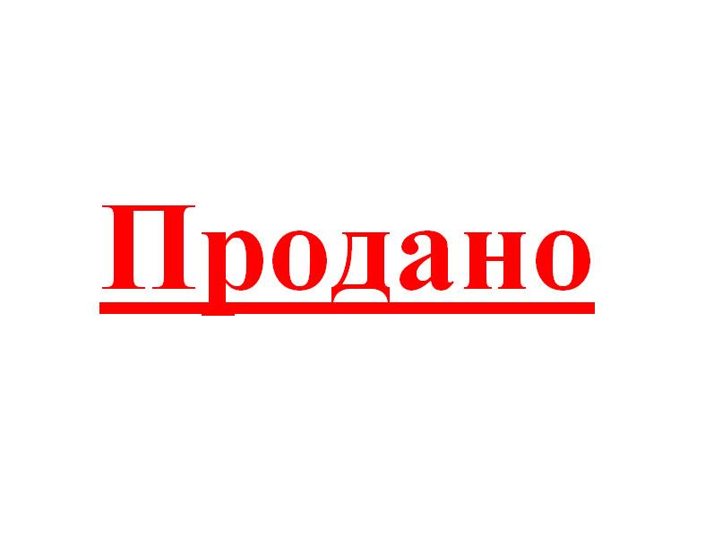 Лампа ксеноновая Mazda Axela BKEP LF-VE 2006 продано, сделка - 187153 ///D2S, 35W, 12V, PHILIPS, 85122