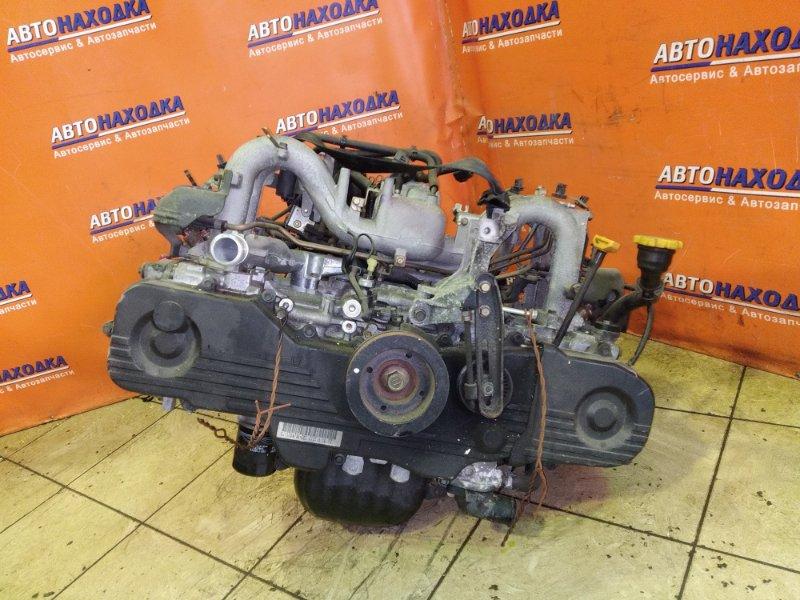 Двигатель Subaru Impreza GD2 EJ152 C312516 EGR. БЕЗ НАВЕСНОГО! 27687 ТЫС.КМ