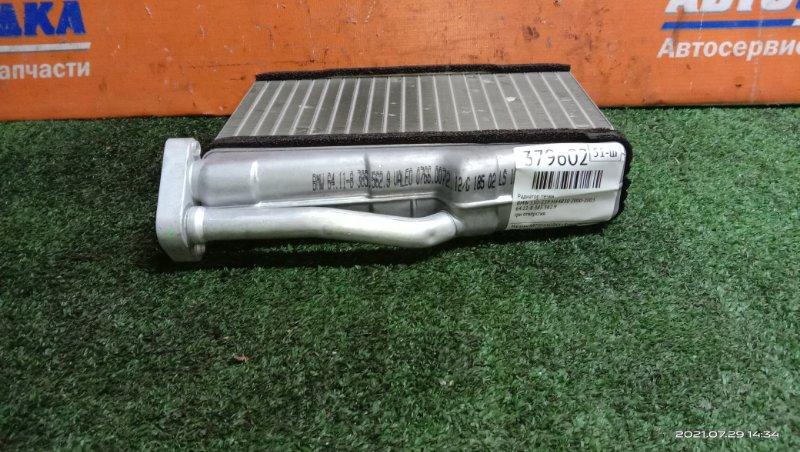 Радиатор печки Bmw 530I E39 M54B30 2000 три отверстия