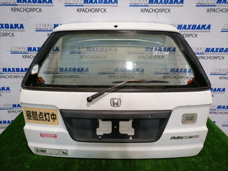 Дверь задняя Honda Partner EY7 D15B 1996 задняя В сборе,с метлой. Есть вмятинка, потертость.