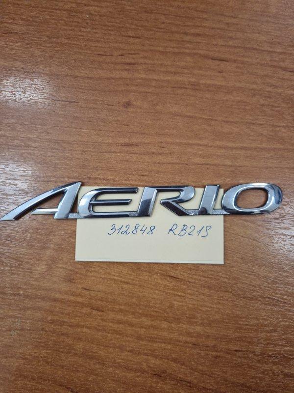 Эмблема Suzuki Aerio RB21S M15A 2001