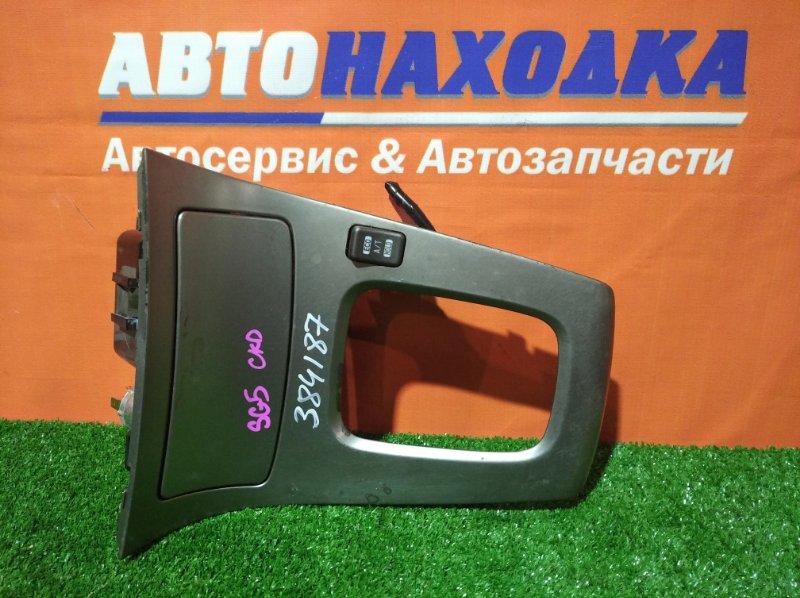Консоль кпп Subaru Forester SG5 EJ20 2002 + пепельница + прикуриватель + кнопка eco