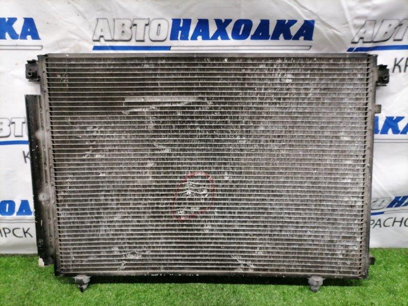 Радиатор кондиционера Mazda Mpv LW3W L3