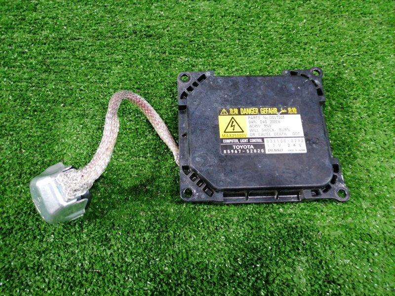 Блок розжига ксенона Toyota Mark X GRX120 3GR-FSE 2004 85967-52020 D4S/ D4R